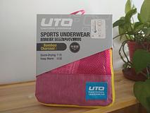 山高路远 温暖相伴 ——UTO悠途助能款运动保暖套装测评报告