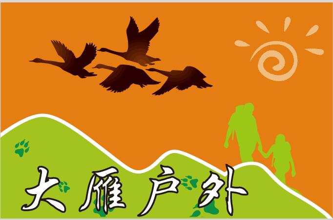 6月8号端午节佛教圣地五台山朝拜之旅[忻州市]