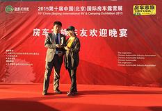 【品牌资讯】中国十大露营装备评选揭晓  思凯乐自驾装备受青睐