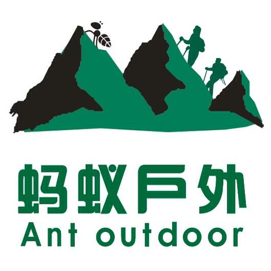蚂蚁户外运动协会