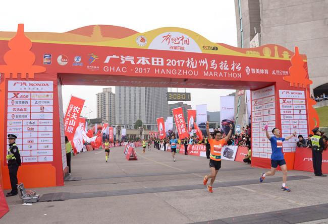 杭马公开招标要求2年内达国际金标