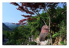 【装备清单】原生态的穿越——皖南宁国吴越古道穿越