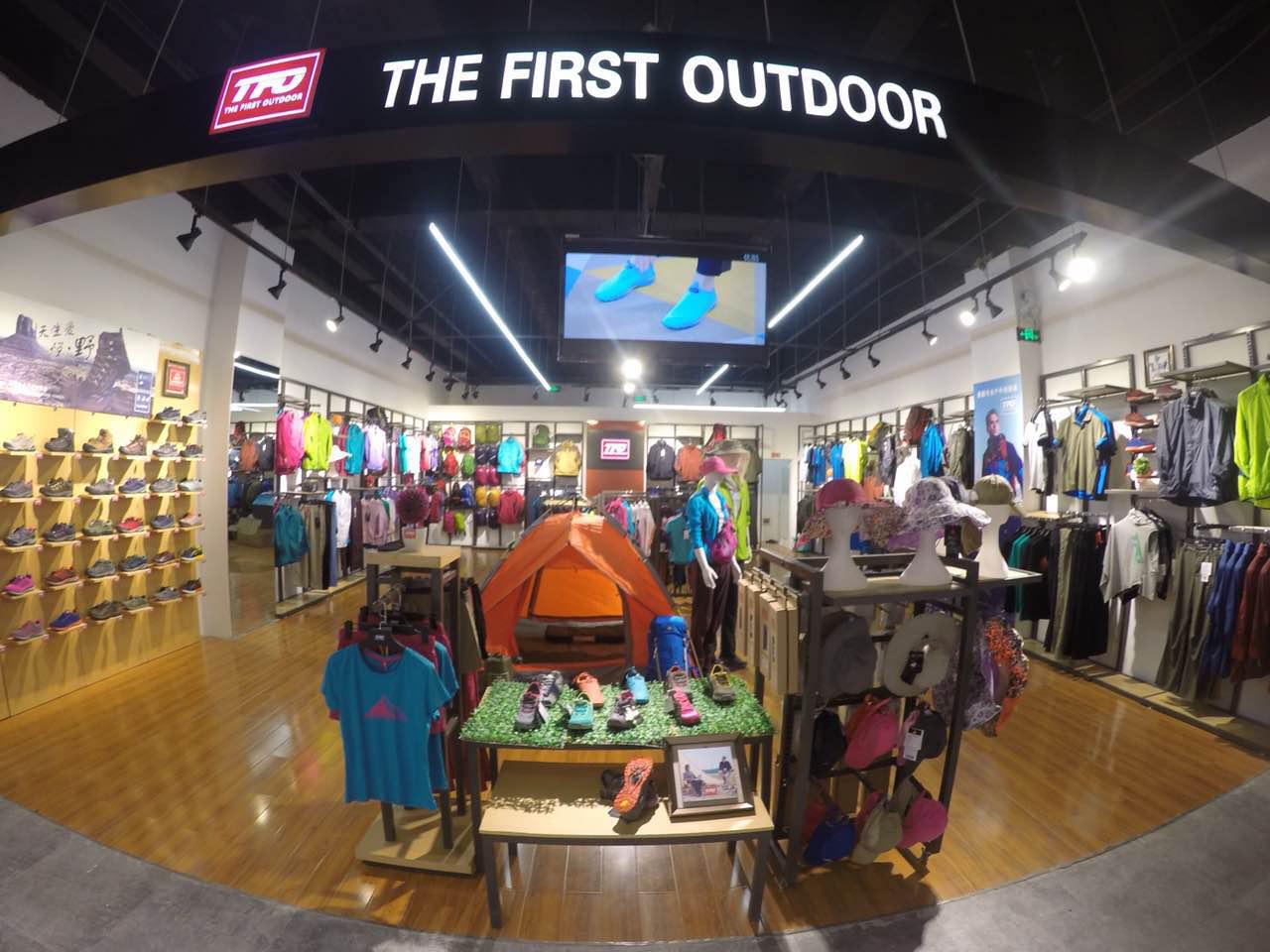 TFO云南省保山市五洲国际广场店盛大开张