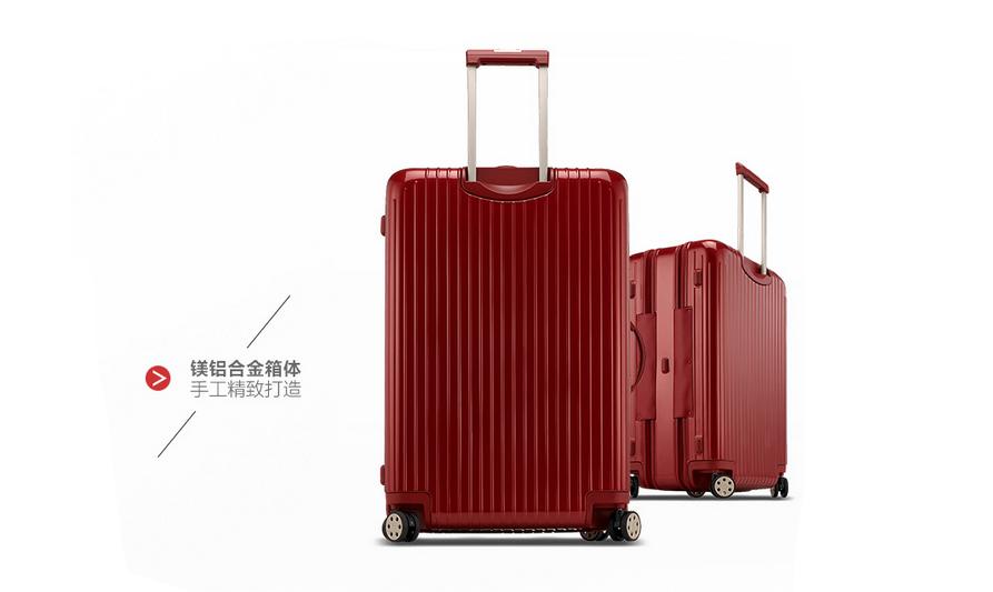 推荐丨RIMOWA 世界上最棒的旅行箱