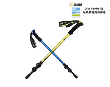 新款绿蚂蚁外锁登山杖7075铝合金伸缩手杖徒步登山轻速锁拐杖